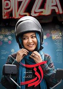 Azar Poster.jpg