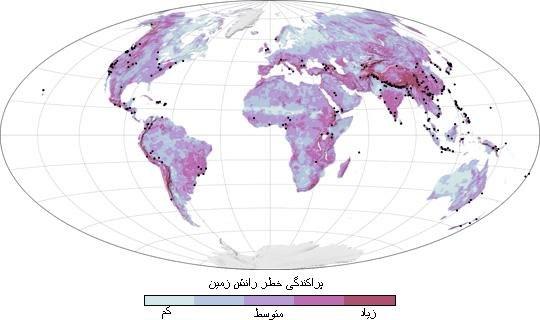 Global Landslide Risks persian