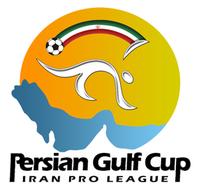 لیگ برتر ایران(جام خلیج فارس)