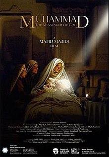 Mohammad Film Majidi.jpg