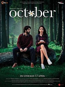 October Official Poster.jpeg