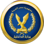 Ministry of Interior Egypt.png