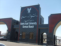 Azad university of garmsar.jpg