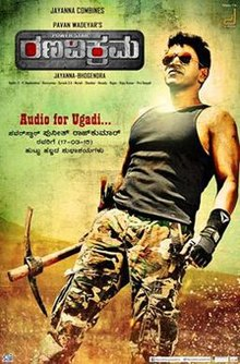 Kannada Movie Ranavikrama poster.jpg