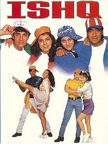 نام بازیگران فیلم dot هندی انفجار عشق (فیلم ۱۹۹۷) - ویکیپدیا، دانشنامهٔ آزاد
