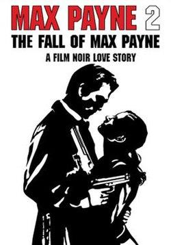 Max Payne 2.jpg