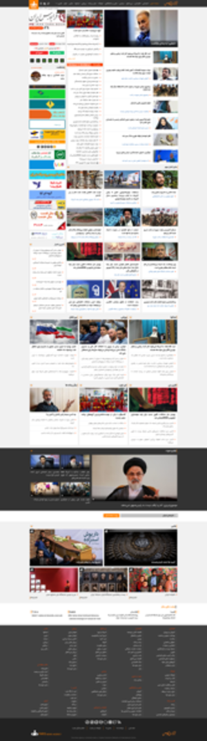 Farsnews.com Screenshot.png