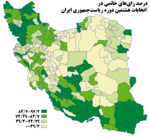 Mohammad Khatami votes by province, 2001 presidential election.png