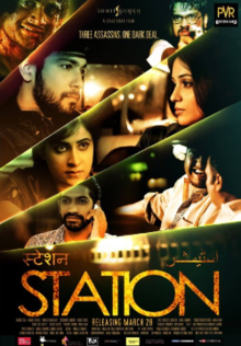 Station The Film poster.png