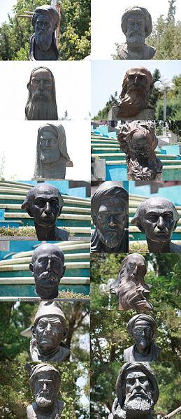 http://upload.wikimedia.org/wikipedia/fa/thumb/2/2c/Mellat-Park-3.jpg/259px-Mellat-Park-3.jpg