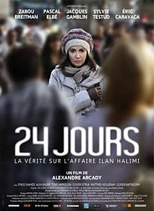 24-days-movie-poster.jpg