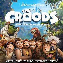 The Croods Soundtracks.JPG