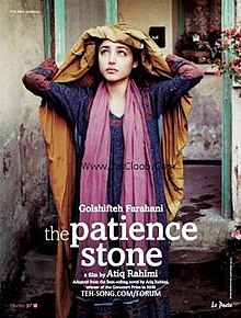The-patience-stone.jpg