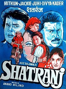 Shatranj (1993 film).JPG