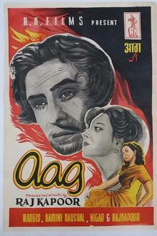 Aag 1948 poster.jpg