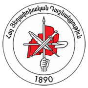Armenian Revolutionary Federation logo.png