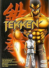 Tekken Movie Poster.jpg