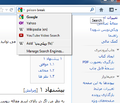 Fawiki-search-engine.png