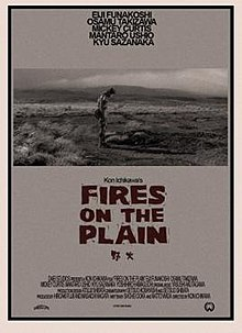 Fires on the plain-1959-film poster.jpg