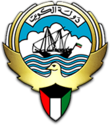 Kuwait Investment Authority.png