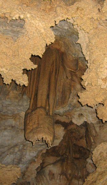 تصویری از سقف غار علی صدر