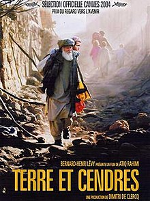 Earth and Ashes-poster-2004.jpg