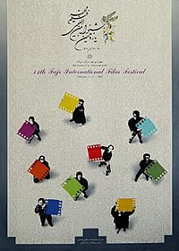 11th Fajr Film Festival Poster.jpg