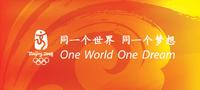 همه ورزش ها - شعار مسابقات المپیک پکن به زبانهای چینی و انگلیسی به معنی: یک جهان، یک آرزو.