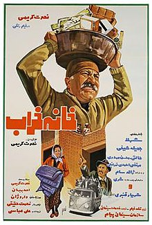 Khaneh-kharab-movie-poster.jpg