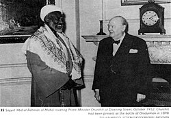 Abd Al Rahman Al Mahdi and Churchill.jpg