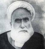 مفاتیح الجنان - حاج شیخ عباس قمی