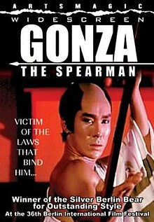 Gonza the Spearman FilmPoster.jpeg