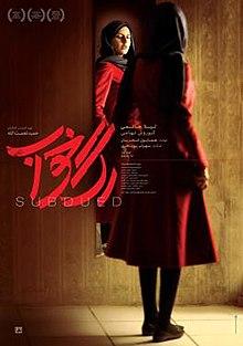 Rag Khab Poster.jpg