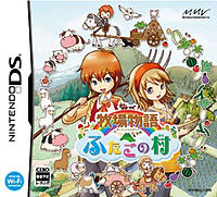 Harvest Moon Twin Villages box art.jpg