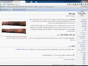 پرونده:Amoozesh -wikipedia.ogv