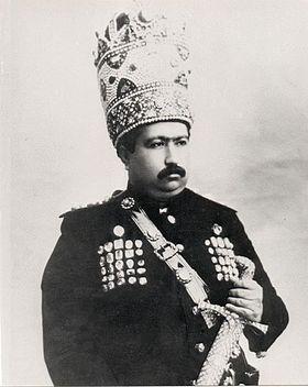 محمدعلی شاه.jpg