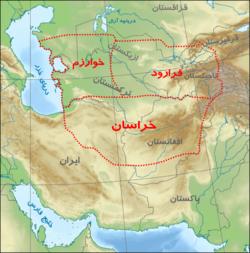 250px Karte Map Chorasan Transoxanien Choresmien fa - روايتي از خراسان ديروز و امروز در گفتوگو با مولانا شهابالدين شهيدي