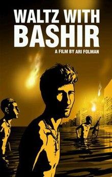 Waltz with bashir.jpg