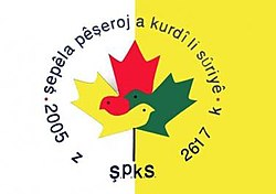 Kurdish Future Movement in Syria.jpg