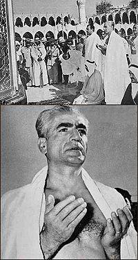 لباس مذهبی مردانه محمدرضا پهلوی - ویکیپدیا، دانشنامهٔ آزاد
