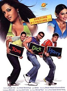 Tom, Dick, and Harry (2006 film) poster.jpg