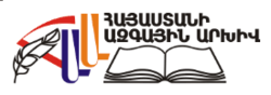 National Archives of Armenia logo.png