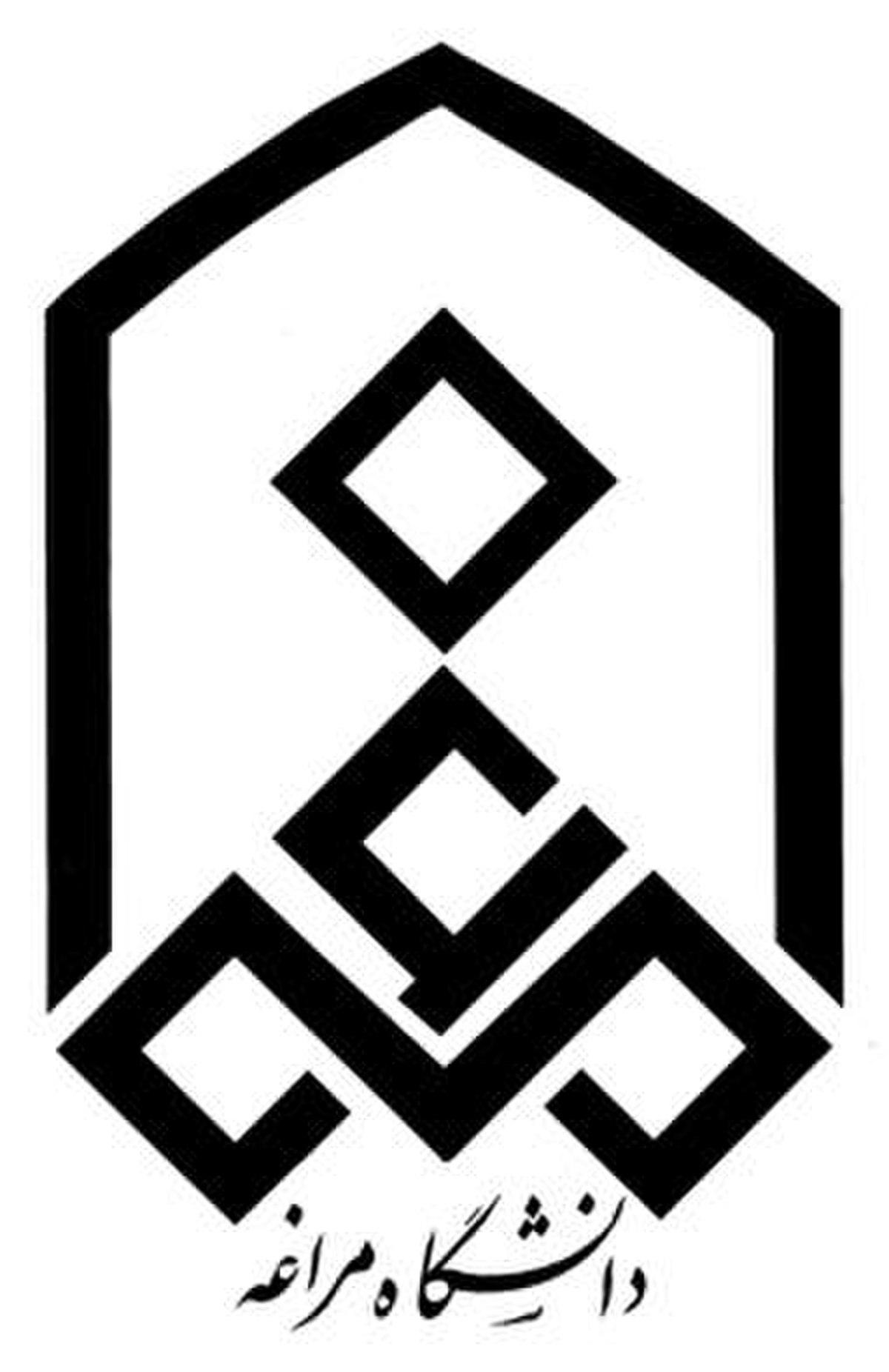 دانشگاه مراغه - ویکیپدیا، دانشنامهٔ آزاد