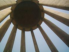 Avicenna3.jpg