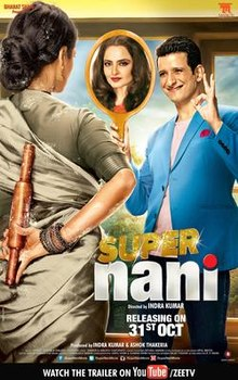 Super Nani Revised Poster.jpg