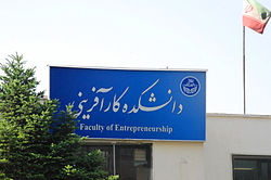 Faculty of ent.jpg