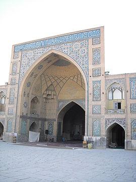 رواق جنوبي مسجد حكيم