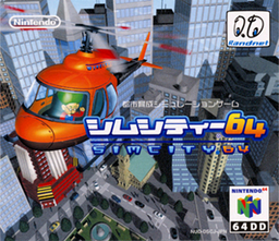Simcity64 boxart.PNG