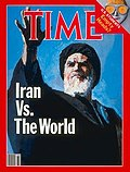 Time Journal, Iran vs. World.jpg