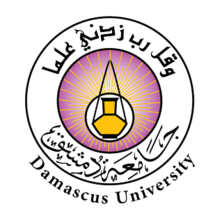 Damascus University.png